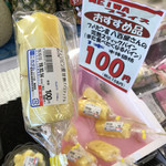 スーパーケンゾー - 料理写真: