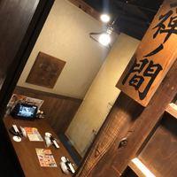 九州個室居酒屋 博多道場-