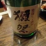 きんちゃく 江戸堀 - にごり酒