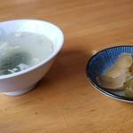 117491881 - スープです。