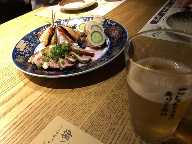 四万十川 銀座の料理の写真