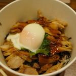 鶏三和 - 照りチキン丼