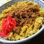 長谷川 - 究極の親子丼