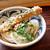 ふる里うどん  - 料理写真:ちくわ天ぶっかけ冷(ぶっかけ冷+ちくわ天)