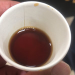 サザ コーヒー -
