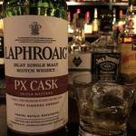 Bar Style - ラフロイグPX ペドロヒメネス・カスク