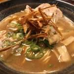 麺処むらじ - 鶏黒ラーメン 830円
