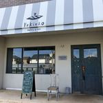 Yukinko Bakery&Cafe -