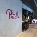 Petalo -