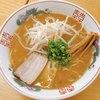 らーめん ごうき - 料理写真: