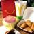 マクドナルド - 料理写真:ソーセージエッグマフィンセット