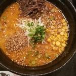 新横浜ラーメン博物館 - 料理写真:味噌とんこつラーメン(900円)@熊本ラーメンこむらさき