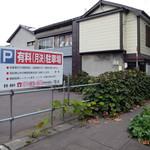 ヤマカそば - 店舗横の月極駐車場
