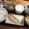 塩小路カフェ - 料理写真:焼魚定食 480円