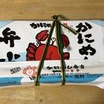 かにかにKAN魚粋 - かにめし 1150円