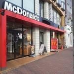 マクドナルド - 全景