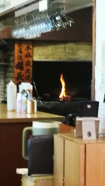 炭焼ハンバーグ 牛船