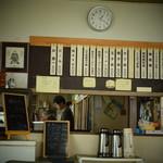 ジンギスカン食堂 - 内観写真: