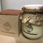 ティラミッシモ - 料理写真:ティラミシュー・濃厚プレーン♪ 390/各