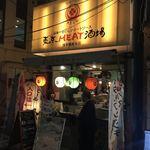東京MEAT酒場 - 外観写真: