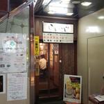 basashikyoudoizakayaoshoushina -