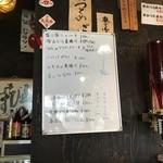 串かつ ゑびす - メニュー