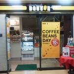 ドトールコーヒーショップ - ドトール入口