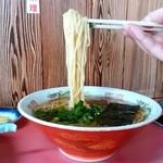 117550434 - 春来軒@沼津 ラーメン 麺リフト