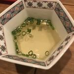 お料理 ほそかわ - 絶品スープ