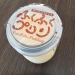 遠州菓子処むらせや - 料理写真: