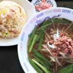 満漢福 - 料理写真:満漢ラーメン+チャーハン