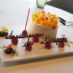 エスキス - 記念日のケーキ(別注:3200円)