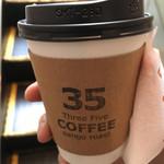 スリーファイブコーヒースタンドカフェ - ドリンク写真: