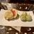 蕎麦懐石 無庵 - 料理写真:無花果と葡萄の天ぷら
