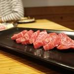 炭火焼肉ホルモン 煙 - ハラミ