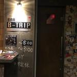北新地 BAR B-TRIP -
