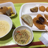 住吉浜リゾートパーク  - 料理写真: