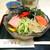 相生餅本店 - 料理写真:冷やし中華