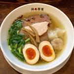 らーめん 鉢ノ葦葉 - 塩らー麺(くんたま)