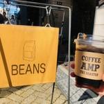 COFFEE AMP. - 小さなテラス席がいい感じ!