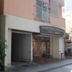 甘座洋菓子店 - お店外観