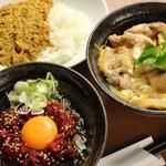 鶏彩 - カレーライス・ユッケ丼・親子丼