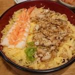 117575509 - ちらし寿司