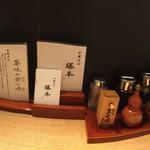 勝本 - 料理写真:こんなカウンター