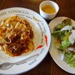 トラットリア・ラ・テラ - 手作りパスタセット(和牛ほほ肉の煮込みソース)