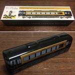117598712 - 特急A列車で行こう(純米焼酎「天草」)2750円