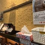 炙り味噌らーめん 麺匠 真武咲弥  - 店内