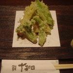 鰻 十和田 - 春野菜の天ぷら