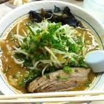 らぁ麺 波 - 味噌ラーメン