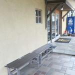 中華そば 螢 - 店外の喫煙スペース